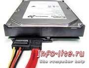 диск Serial ATA (SATA)