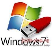 Установка Windows7 с USB - носителя