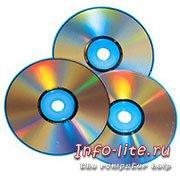 запись DVD диска