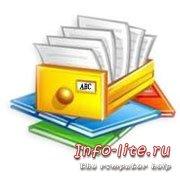 Хранение файлов в сети Интернет