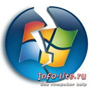 обход пароля в windows 7