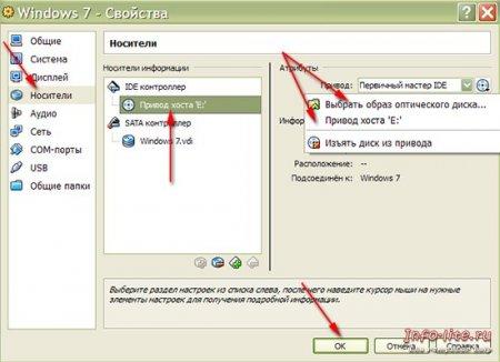 Работа с VirtualBox
