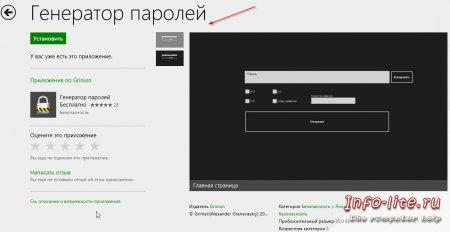 Как установить пароль на папку или файл
