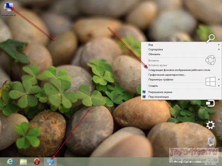 Разрешение экрана, проблемы с работоспособностью Windows 8