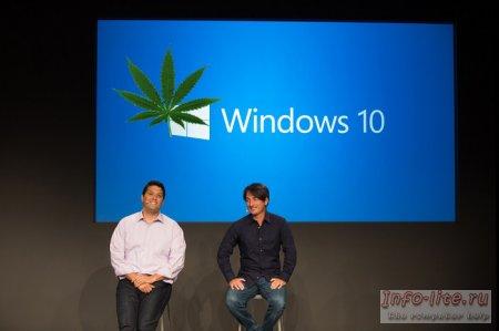 Windows 10 – удиви меня!