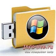 Windows 7 на диск со стилем разметки GPT