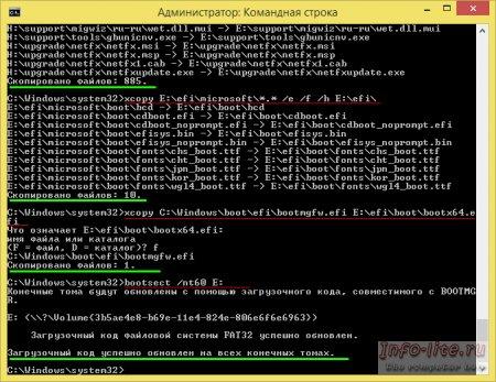 Как установить Windows 7 на диск со стилем разметки GPT?